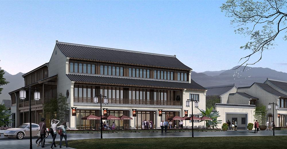诸暨绿城中式商业街图片