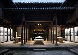 【gad杭州公司】gad·乡村实践展览开幕