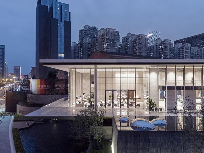 武汉金融城壹号院生活体验馆